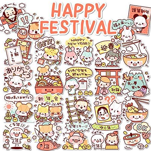 Japanische niedliche Cartoon-Tier-Kofferaufkleber, Trolley-Koffer, Gitarre, Skateboard, wasserdicht, Anime-Aufkleber, 24 Stück